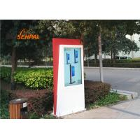 Quality Full outdoor totem with air condition cooling system touchscreen supported for sale