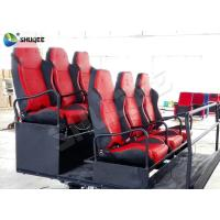 Quality Platform Cinema 4D 5D 7D 12D Cinema Motion Chair with Good Performance and Resonable Price for sale