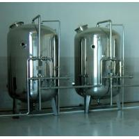 Quality Residential Well Water treatment plant ,Iron removal filter for sale