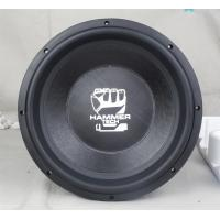 China Waterproof Bass Subwoofer Speakers 3 Inch Voice Coil 15 Inch 1 Ohm Anti Dust on sale