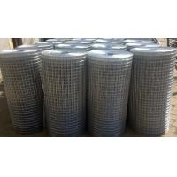 Buy cheap Galvaized/PVC Coated Welded Wire Mesh 1Inch*1Inch;2Inch*2Inch from wholesalers