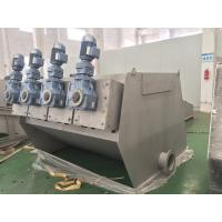 China Multi Disk Sludge Thickening Wastewater Treatment Machine For Sewage Plant Construction on sale