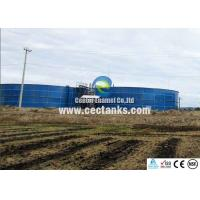 Quality Enamel Glass Paint  Waste Water Storage Tanks , 50000 Gallon Water Storage Tanks for sale