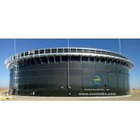 Buy cheap Smooth Glass - Fusedd - To - Steel Tanks As Grain Storage Silos For Corn And Seeds Storage from wholesalers