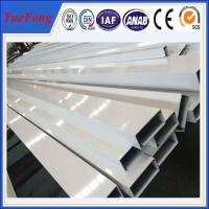 Quality aluminium tubular and aluminium slat entry gates , aluminium carpet profiles for sale