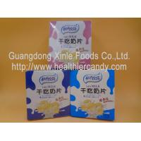 Quality DOSMC Low Fat Chocolate Milk Tablet Candy With Fresh / Real Raw Material for sale