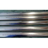 Quality Bright Annealed Stainless Steel Tube ASTM A213 / ASME SA213-17 TP304L 60.3x4.5( M / W )X12820MM For Heat Exchanger for sale