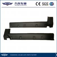 Buy cheap For Jeep Patriot 4x4 Left Right Side Lower Rocker Moulding Skirt Panel OEM from wholesalers