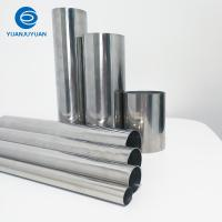 China stainless steel 304 pipe,304 welded/seamless stainless steel pipe for railing for sale
