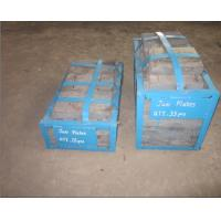 Quality High Cr Cast Iron Jaw Plates Crusher Wear Parts With More Than HRC60 Hardness for sale