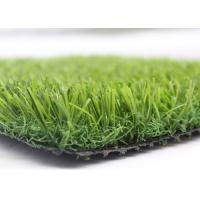 Buy 20mm 3 Color Pet Artificial Turf For Dogs Natural Friendly 3 Tone Pure Green at wholesale prices