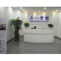 SHENZHEN TWO & EIGHT SMART HOME TECHNOLOGY CO.,LTD