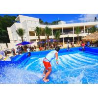 Buy cheap Durable Surfing Flow Rider Extreme Sport Fun Ride 21.7m*13.4m For Water Park from wholesalers