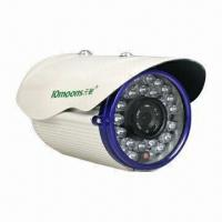 Quality 650TVL IR Waterproof CCTV Camera with 45 to 55m IR Distance for sale
