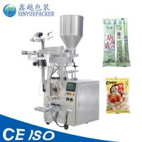Quality High Accuracy Granule Packing Machine , 30-60 bags/min Nuts Packing Machine for sale