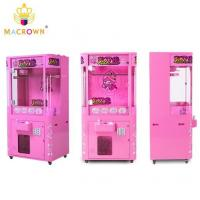 China Pink Prize Claw Machine Cut Prize Doll Scissors Coin Crane Operated Vending on sale