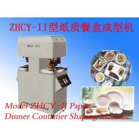 Quality Model ZHCY-II Paper Dinner Container Shaping Machine for sale