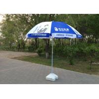 China Outdoor Advertising Portable Beach Parasol Umbrellas With Heat Transfer Printing on sale