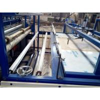 Quality Non woven frabic horizontal and vertical cutting machine with ultrasonic welding for sale