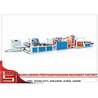 China full automatic Non Woven Bag Making Machine With Servo Motor , Ultrasonic Sealing Photocell Tracking on sale