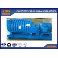 70KPA 90KW Multistage Centrifugal Blower air compressor for backwash 50m3/min for sale