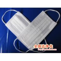 Buy 3 ply non-woven face masks with shield for personal health care at wholesale prices