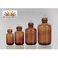 Buy European 100ml Amber Glass Bottle For Pharmaceutical at wholesale prices