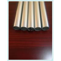 Quality 6000 Series Anodized Aluminum Extruded Tubing/Hollow For Round CNC Machining Product for sale