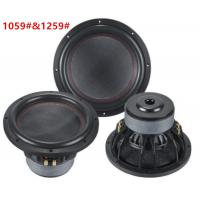 Quality car audio high performance subwoofer 10 inch car subwoofer CB-1059 for sale