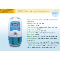 Quality 9L High-end Oxygen concentrator for sale