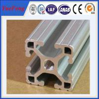 Quality high quality industrial aluminum profile , aluminium extrusion profile for exhibition for sale