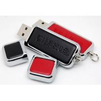 Quality Promotional Huge School Leather USB Flash Drive 32G  64G 128GB  , Leather Memory Stick for sale