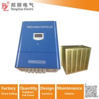 China 2.6KW Wind-Solar System Hybrid Controller for sale