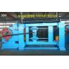 Buy cheap Automatic Wire Feeding Gabion Box Mesh Machine/Gabion Mesh Machine from wholesalers