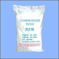 Buy cheap Titanium Dioxide Rutile R218 from wholesalers