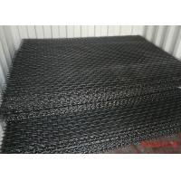 Quality High Hardness Crimped Wire Mesh Many Hole Type And High Carbon Structural Steel for sale