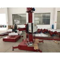Quality LHC 2X2 Welding Column And Boom Working With Welding Positioner / Welding Rotator for sale