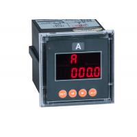 Quality Digital Single Phase Energy Meter , Stable / Reliable Reactive Power Meter for sale