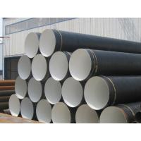 Buy Insulation Spiral Welded Steel Pipe, Anticorrosion at wholesale prices