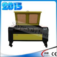 Buy cheap 1200*1200mm China best price laser engraving cutting machine from wholesalers