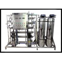 Quality 500L Two Stage Ultrapure Reverse Osmosis RO Water Filtration System Stainless Steel Membrane Vessel for sale