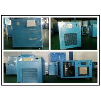 55KW Screw Type Industrial Use Air Compressors With Permanent Magnetic Motor