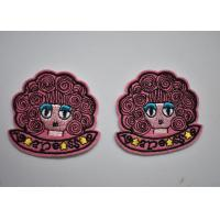 Buy Custom Sequins Patch / Clothing Applique Embroidered For Children Clothing at wholesale prices
