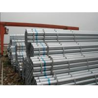 Quality High Frequency BS1387 ERW Galvanized Steel Pipe CLASS B , DN25 hydraulic pipe for sale
