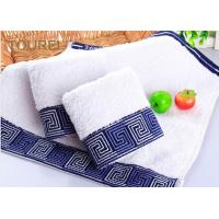 Buy cheap Custom Embroidered Logo Hotel Towel Set White Luxury Hotel Towels from wholesalers