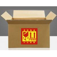 Quality Die Cut Self Adhesive Shipping Labels / Postage Label Stickers With No Fade for sale
