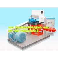 Quality SDPD100G sturgeon feed dry single screw extruder ,inflating machine,expander machine for sale