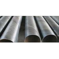 Quality SSAW Steel Pipe for sale