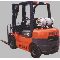 Quality 3 ton gasoline/natual gas dual-fuel hybrid power forklift for sale