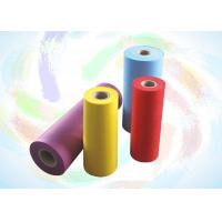 Quality Polypropylene Spunbond Nonwoven Fabric for sale
